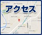 港北区大豆戸町へのアクセス
